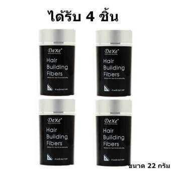โปรโมชั่น (สีดำ) Dexe hair building fibers ไฟเบอร์ เพิ่มผมหนา ไฟเบอร์ ปิดผมบาง (สีดำ) ขนาด 22 กรัม (4ชิ้น)
