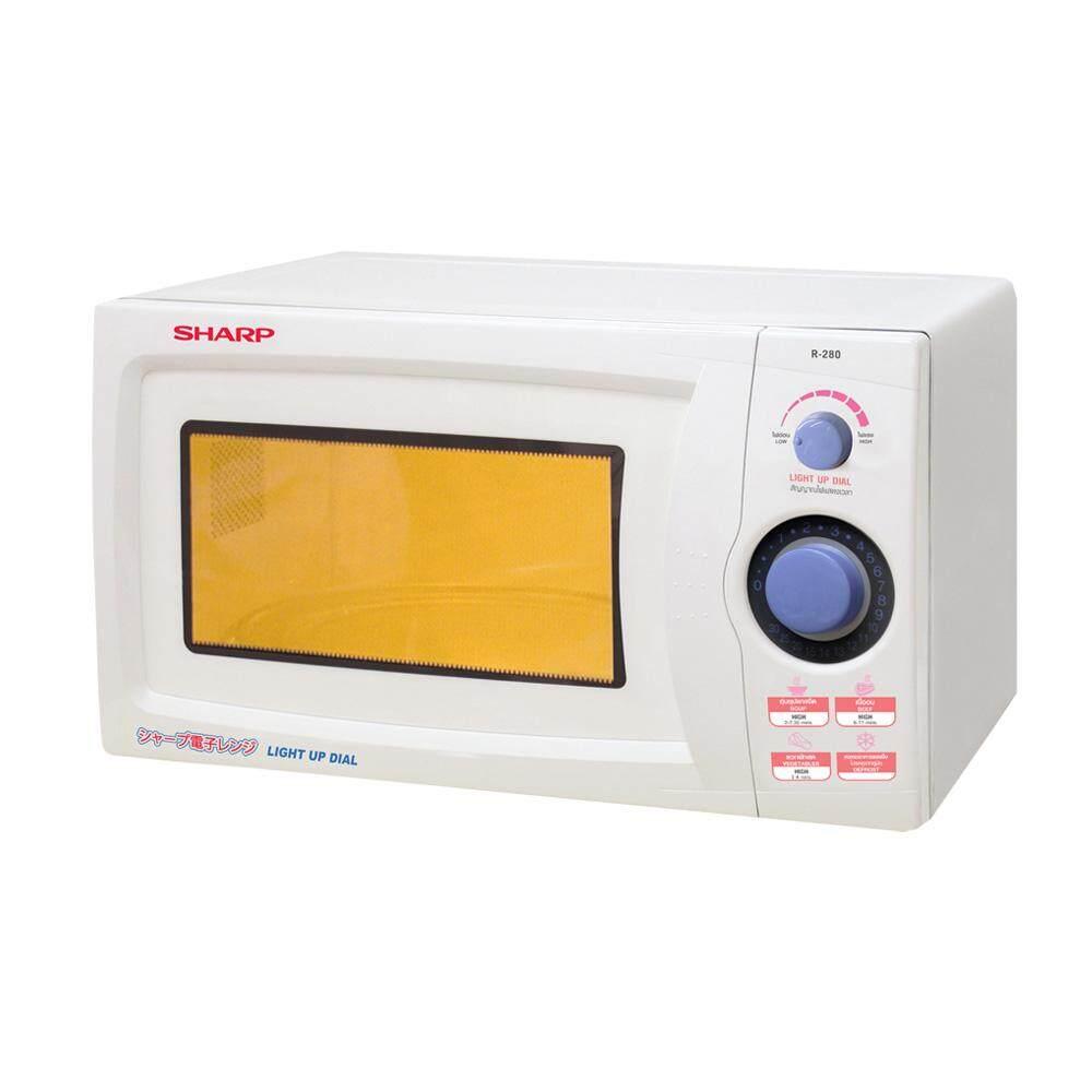 Sharp เตาอบไมโครเวฟ รุ่น R-280  - 73bd225358740f4eb2c2056f6cfa24aa - Klass Oven หม้ออบลมร้อน
