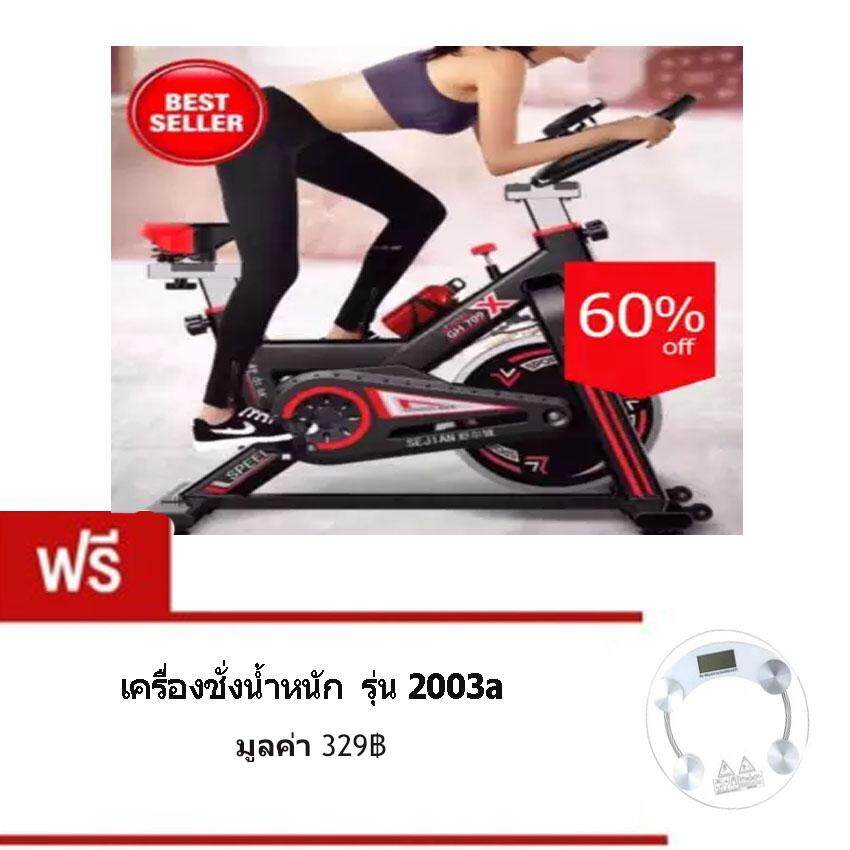 จักรยานออกกำลังกาย  iNno รุ่น KF-SB9019 ราคาถูก ลด -64%