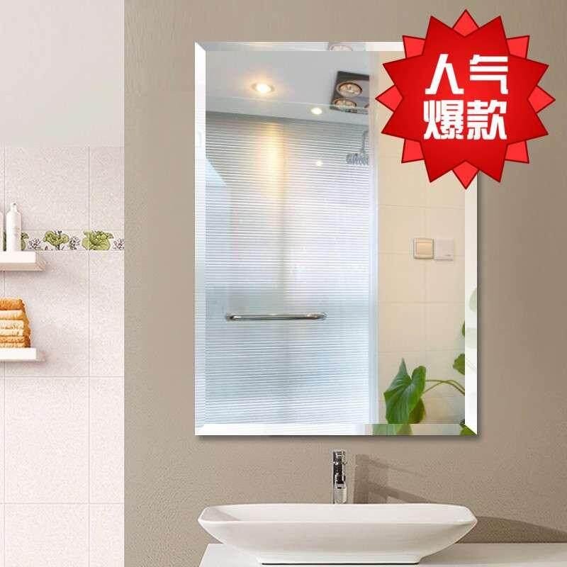 Phòng Tắm Gương Phòng Tắm Gương Trang Trí Chậu Rửa Không Khung Nhà Vệ Sinh Kính Phòng Tắm Đặt Làm Theo Yêu Cầu Gương Treo Tường Có Thể Dán