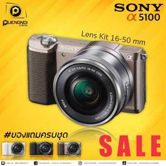 Sony A5100 + Lens kit 16-50mm ประกัน 1 ปี-