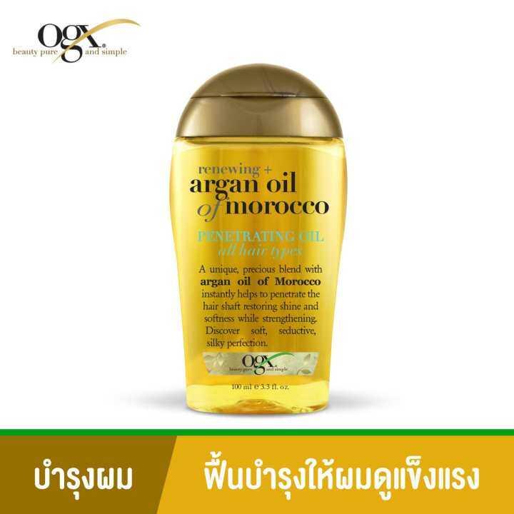 OGX Argan Oil 100ml_TH