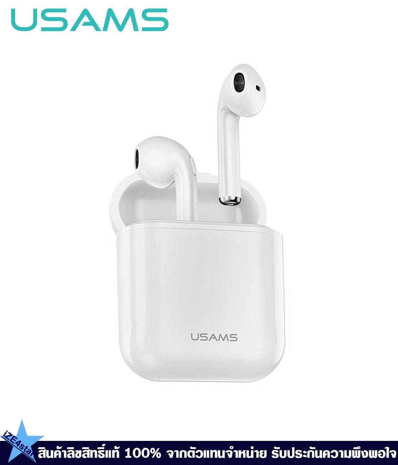 ดีจริง ถูกจริง หูฟัง Unbranded/Generic เคสซิลิโคนใส่หูฟัง กันกระแทก สำหรับ AirPod ร้านค้าเชื่อถือได้