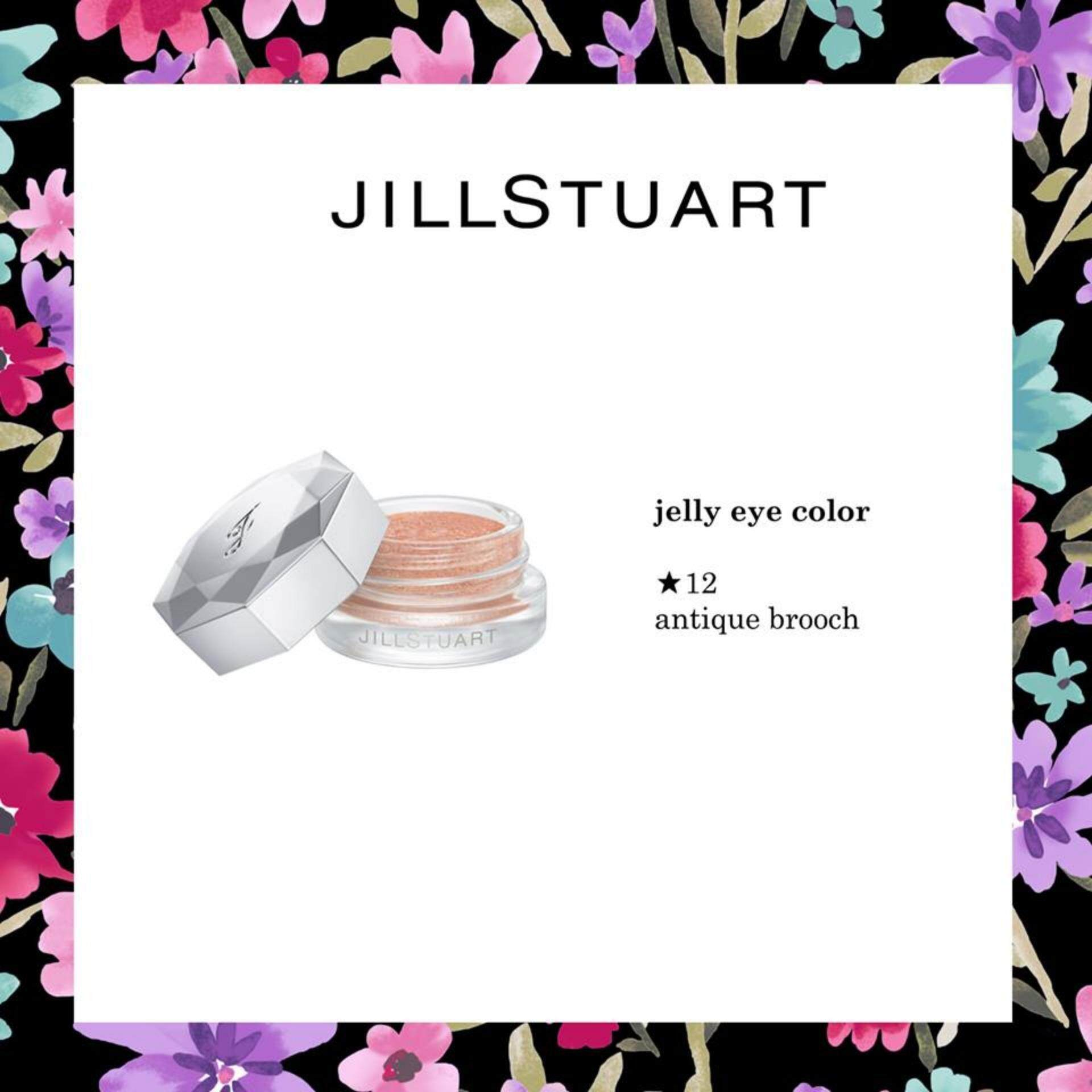 Jill Stuart Cream Eye Shadow 6g.(No Box)