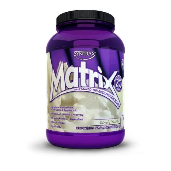 Syntrax Matrix รส Simply Vanilla ขนาด 907 g.