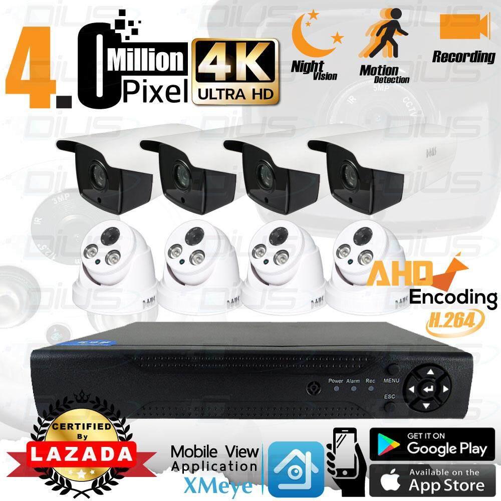 ขายดีอันดับ 1 ชุดกล้องวงจรปิด (OEM) Ultra HD AHD CCTV Kit Set 4.0 MP. กล้อง 8 ตัว ทรงกระบอกและโดม(OEM) 4K Ultra HD / เลนส์ 4mm / Infra-red / Day & Night / Water proof และ เครื่องบันทึก DVR 4K Ultra HD 8CH + ฟรีอะแดปเตอร์ ฟรีขายึดกล้อง ที่ดีที่สุด
