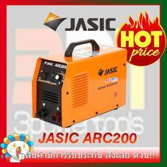 เครื่องเชื่อมอินเวิร์ทเตอร์ JASIC รุ่น ARC 200 (สีส้ม)(ของแท้100%)-