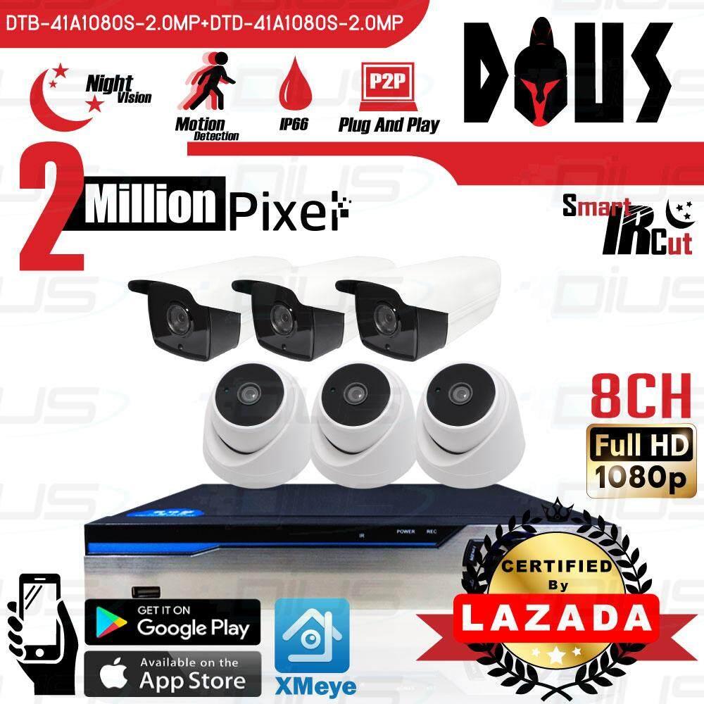 ใช้ได้ผลที่สุด Dius ชุดกล้องวงจรปิด OEM 8CH CCTV 2.0MP Full HD 1080p ทรงกระบอกและโดม กล้อง 6ตัว เลนส์ 3.6mm / IR-Cut / Night Vision / Day&Night / Water Proof พร้อมเครื่องบันทึก 8ช่อง 1080N DVR, NVR, AHD, TVI, CVI, Analog ขายดีที่สุด