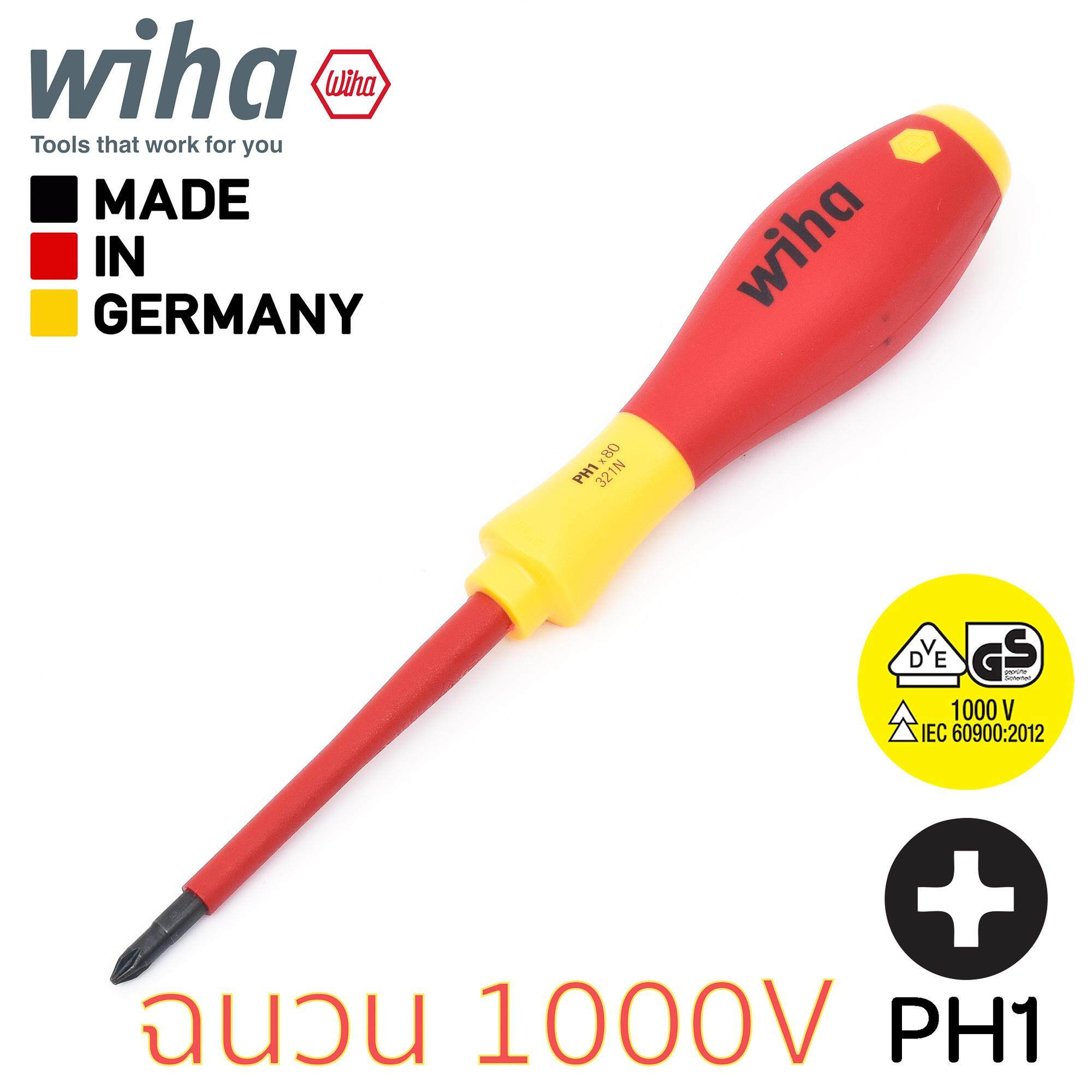WIHA Soft Finish Electric Screwdriver Phillips PH1 00847 VDE 1000V FREE P/&P