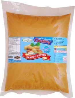Peanut Butter - Unsweetened and Creamy  - 1 Kg Bag
