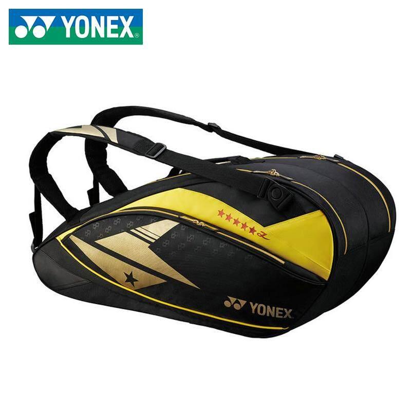 กระเป๋าแบดมินตันYonex Lindan Limited Edtion-02LDEX
