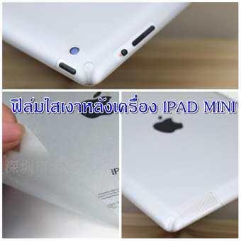 Ipad Mini ทุกรุ่น ฟิล์มปกป้องหลังเครื่องมีขอบด้านข้างแบบใสเงา และใสลายเคฟล่า -