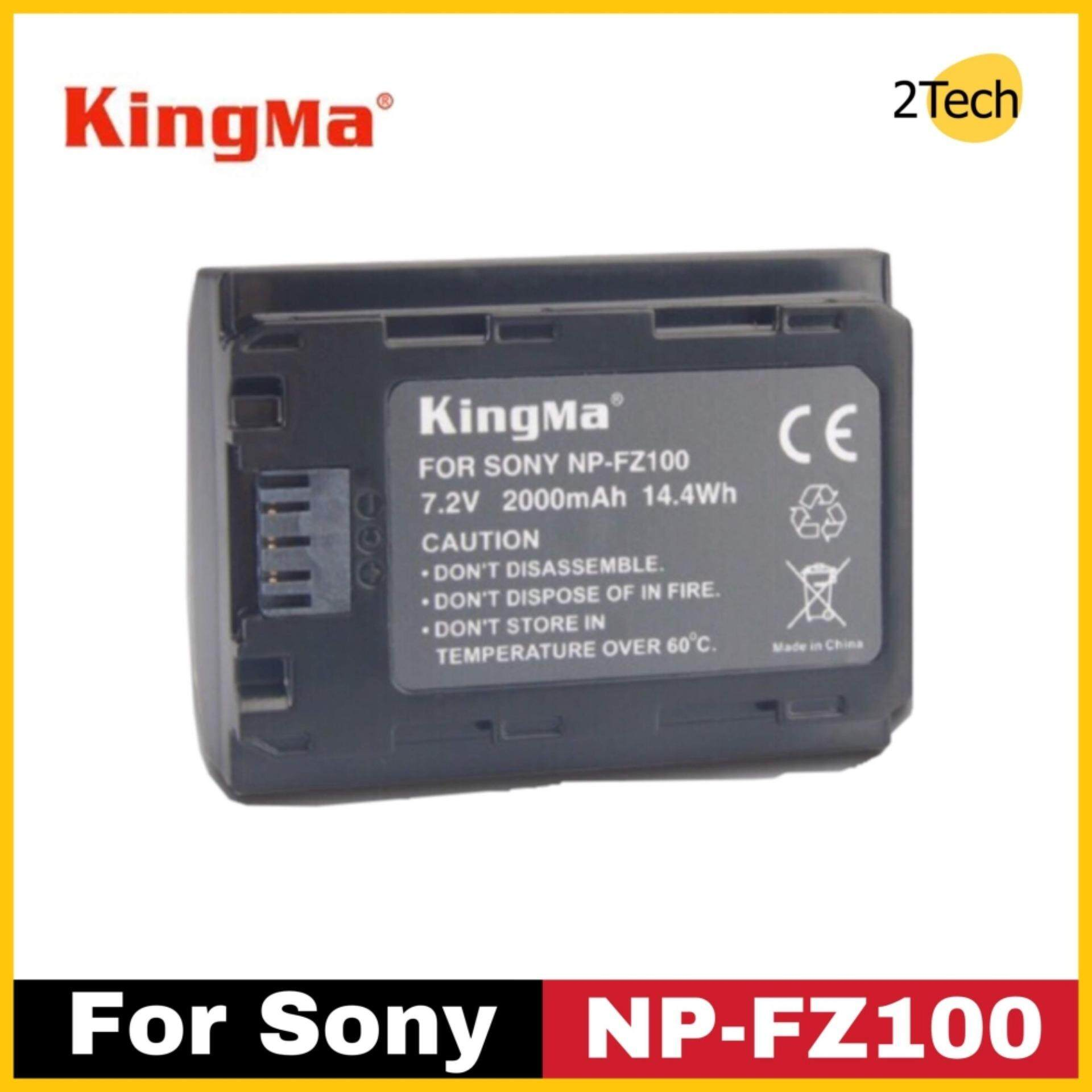 KingMa np fz100 battery NP-FZ100 battery 2000 mAh for SONY ILCE-9 A7m3 a7r3 A9