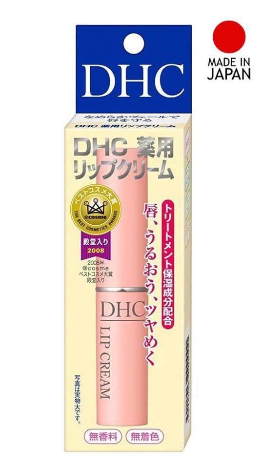 DHC Lip Cream ลิปมัน ลืปมันญี่ปุ่น ขายดีอันดับ1ในญี่ปุ่น รางวัล Cosme 1.5 g