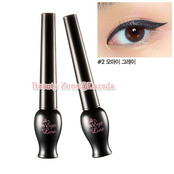 Etude Oh My Eye Liner #2 Grey ( 2ชิ้น)