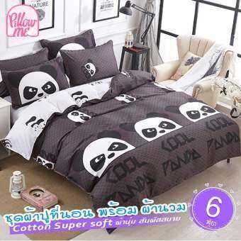 Pillow Land ผ้าปูที่นอน ชุดผ้านวม 6 ฟุต 6 ชิ้น - BB 102-