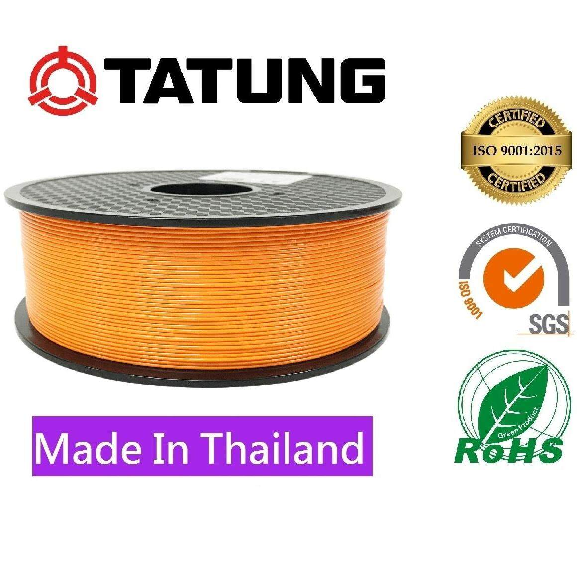 Tatung 3D Print Filament PLA 1.75 mm.1 kg. (Orange)