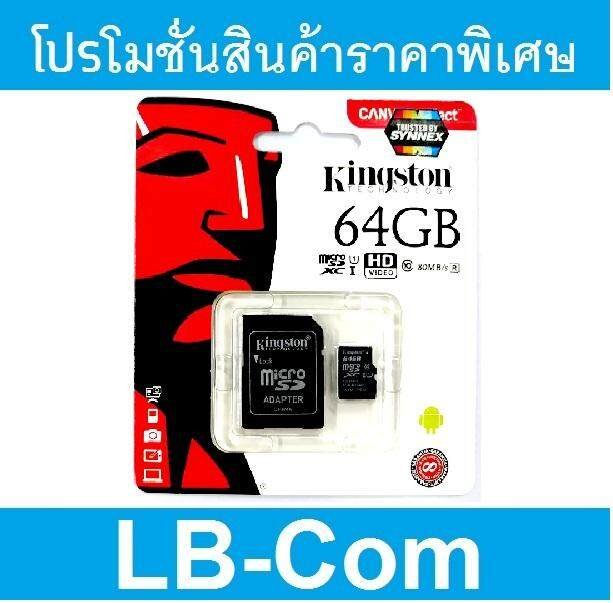 Micro SD Card 64 GB UHS-I Speed (Kingston Micro SDXC)