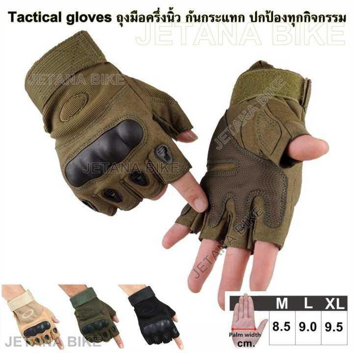 โปรโมชั่น JETANA BIKE ถุงมือมอเตอร์ไซค์ ถุงมือครึ่งนิ้ว ถุงมือหนัง เรโทร ถุงมือทหาร ถุงมือยิงปืน oakly กันกระแทก ระบายอากาศ (สีเขียวทหาร)
