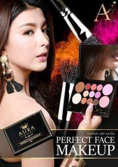 Perfect Face Makeup พาเลท
