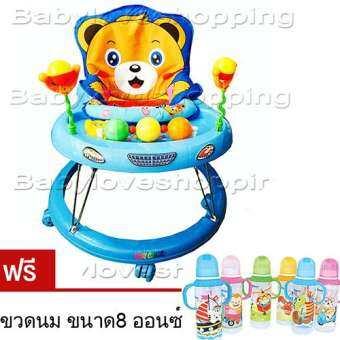 k.baby รถหัดเดิน หน้าหมี Teddy มีเสียงดนตรี (สีฟ้า) ฟรีขวดนมคละลาย+แขน 1 ขวดมูลค่า 45บาท-
