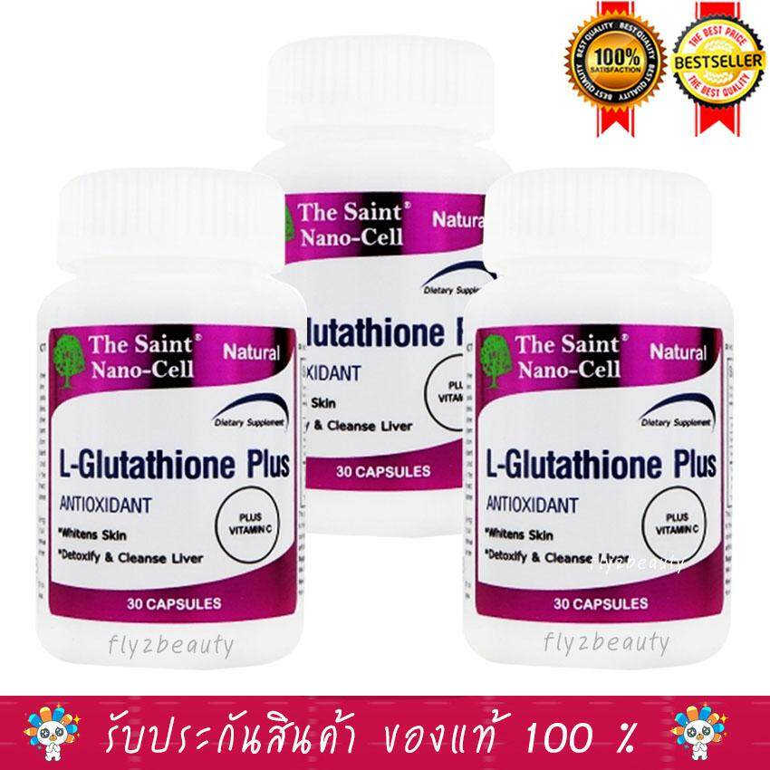 The Saint Nano Cell L-Glutathione Vitamin USA 30 เม็ด (3 กระปุก)
