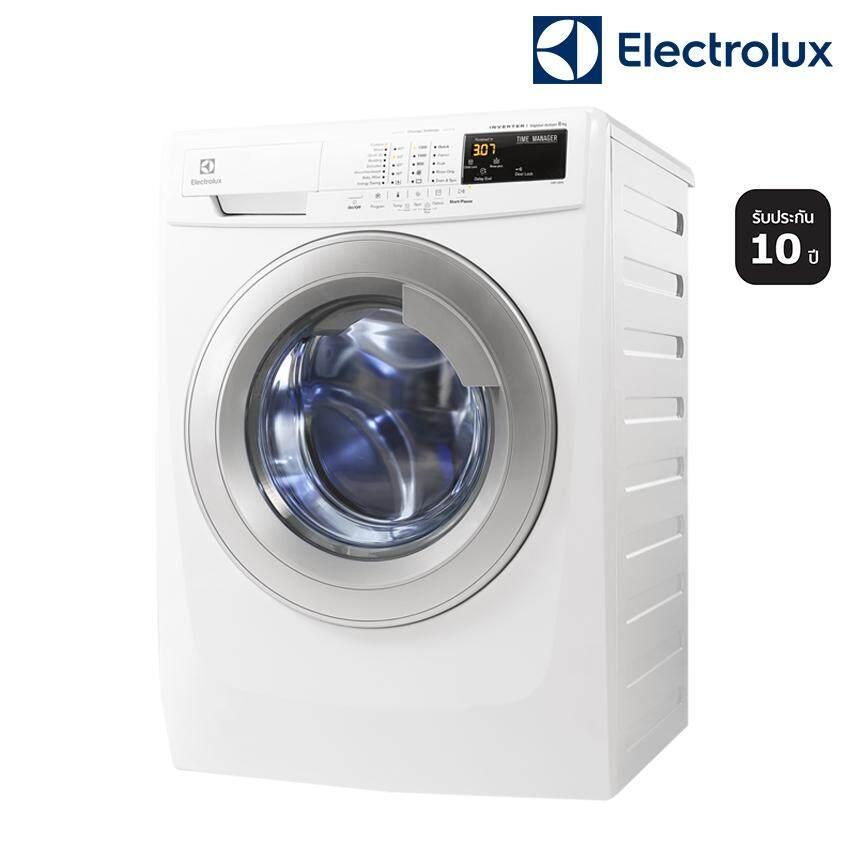 นี่คือโค๊ดส่วนลดเมื่อซื้อ เครื่องซักผ้า Electrolux ลดราคา -29% Electrolux เครื่องซักผ้าและเครื่องอบผ้าในตัว ความจุ 10 กก. รุ่น อ่านรีวิว พันทิป