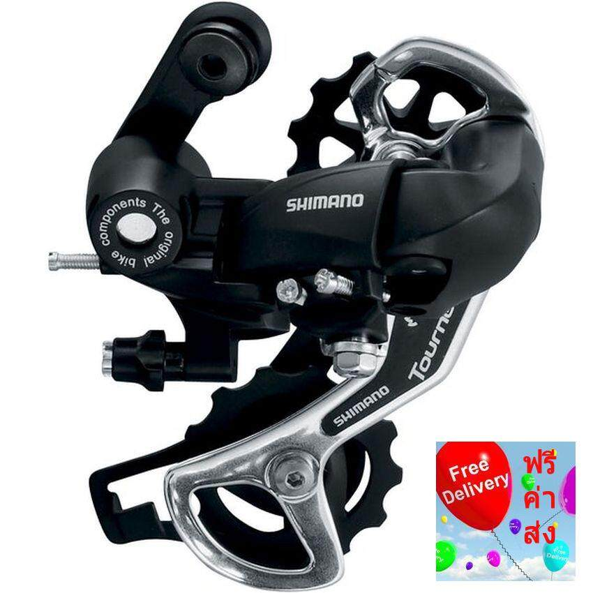 ตีนผี Shimano Tourney TX 35 7 Speed