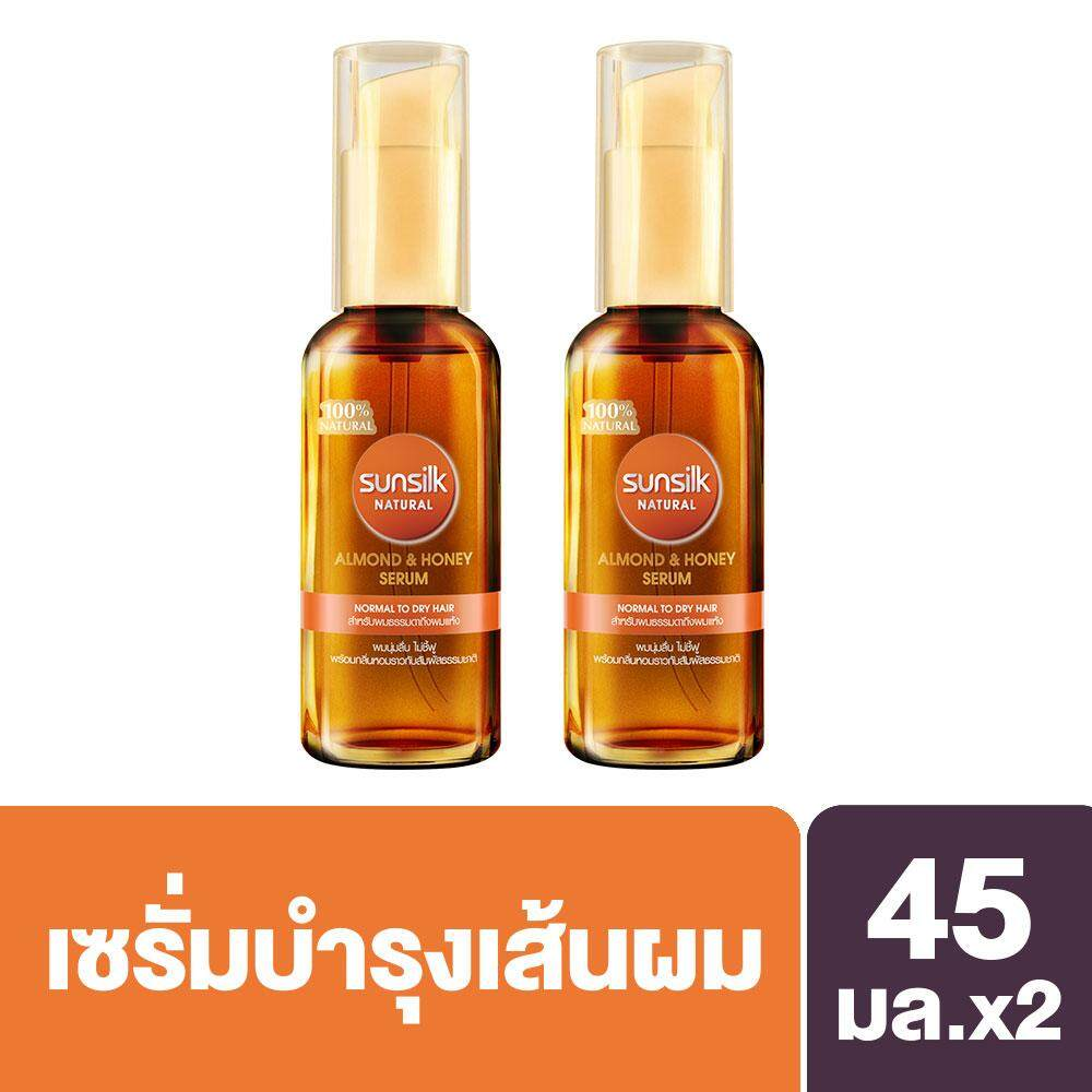 คูปอง SUNSILK NATURAL Almond & Honey Serum 45 ml.  (2 Bottles)