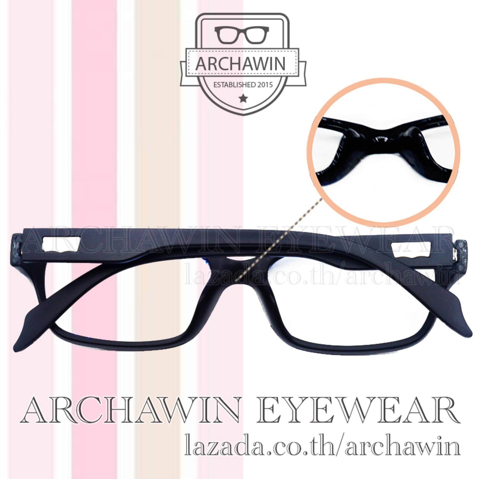Image 5 for แว่นสายตา แว่นสายตาสั้น ทรงสี่เหลี่ยม พร้อมกรองแสงคอม รุ่น 1287 J1 ค่าสายตา -200