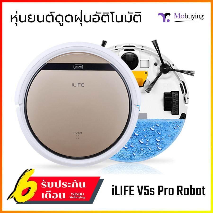 iLIFE V5S Pro Robotic Vacuum mop Cleaner หุ่นยนต์ดูดฝุ่น+ถังน้ำถูพื้น พร้อมชาร์จแบตเองได้