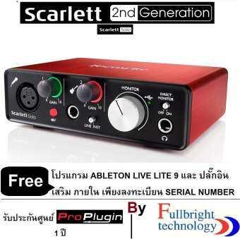 แนะนำ Focusrite Scarlett 2i2 (2nd Gen) USB Audio Interface