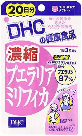 DHC Pueraria mirifica สำหรับ 20 วัน ดูแลกระชับและเพิ่มขนาดหน้าอก