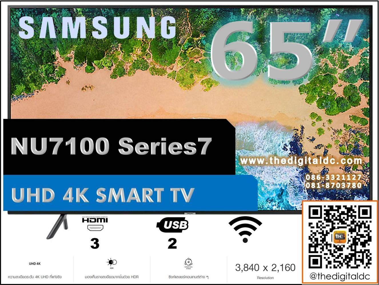 SAMSUNG 65 UHD 4K Smart TV NU7100 Series 7 (2018)