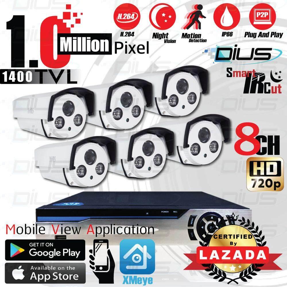 ใช้ได้ผลจริง ชุดกล้องวงจรปิด 8 CH Analog CCTV Kit Set 1.0 ล้านพิกเซล กล้อง 1400 TVL 6 ตัว ทรงกระบอก 960 H เลนส์ 4mm IR cut / Night vision และ เครื่องบันทึก DVR 8 CH 6 in 1 DIUS ( DTR-AFS1080B08BN ) ภาพสวย คมชัด