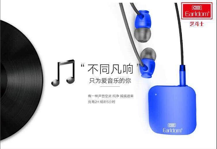 ขายถูกสุดๆ หูฟัง earldom Earldom BH02 บูลทูธจิ๋วพกพาตัวเทพ Bluetooth 4.1 ยอดนิยม ที่ดีที่สุด 5 in 1 ยอดขายอันดับ 1
