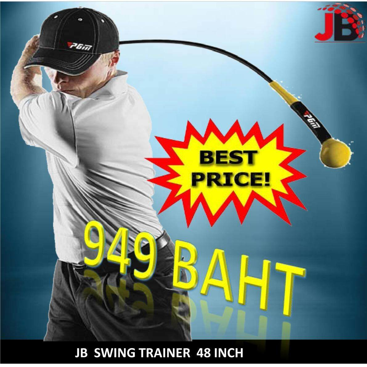 JB Swing Trainer 48 Inch  (For The Correct Swing And Build Up Your Muscle)