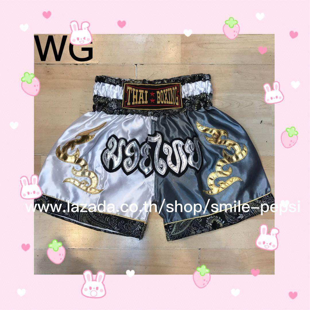 ThaiBoxing(muay thai pants) กางเกงมวยไทย[Adults]ผู้ใหญ่ Double color ?WG?