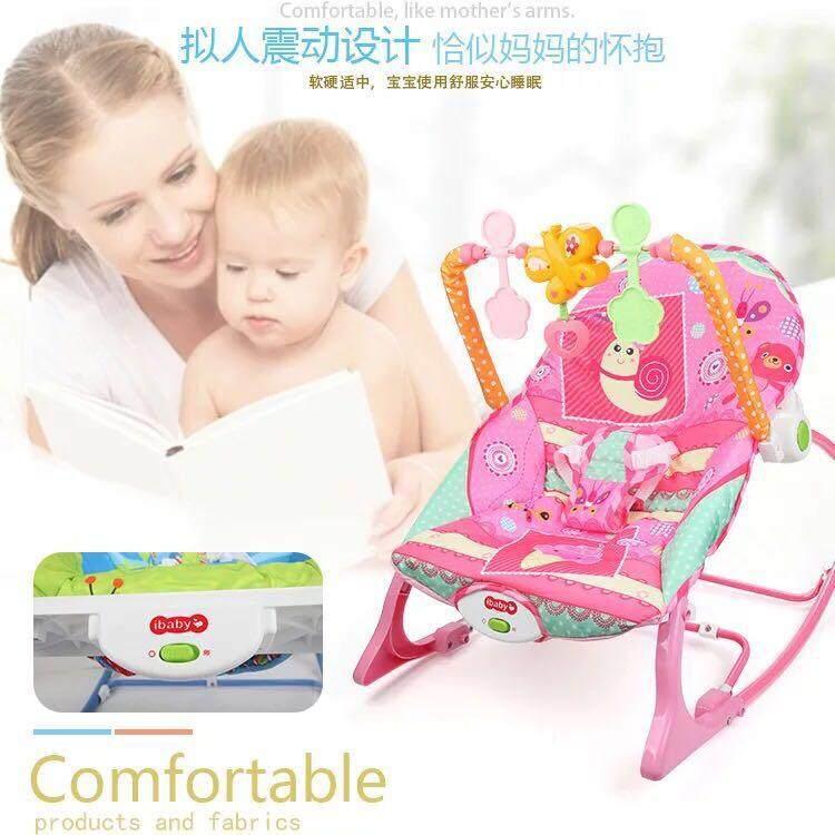 เปลโยกเด็ก ของใช้เด็กแรกเกิด I baby เปลโยก-สั่นมีเสียงเพลง เปลนอนเด็ก สินค้าพร้อมส่ง