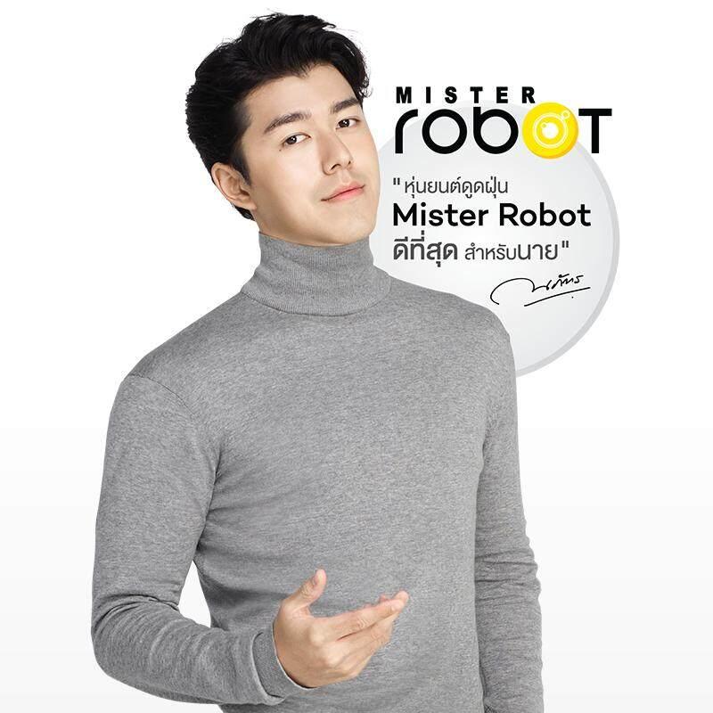 ซื้อ  Mister Robot หุ่นยนต์ดูดฝุ่น รุ่น WIFI PLUS ยี่ห้อไหนดี pantip