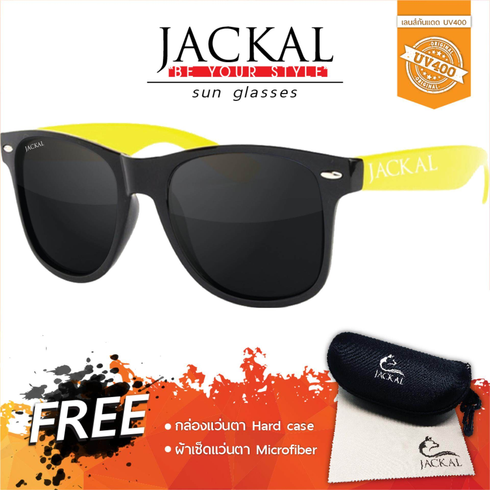 JACKAL SUNGLASSES แว่นตากันแดด รุ่น TRAVELLER JS076 (Black/Yellow Arms/Smoke Lens)