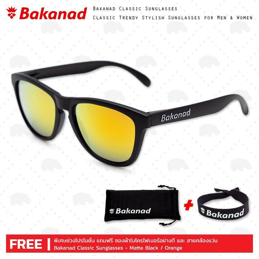 แว่นตา Bakanad Classic Sunglasses - Matte Black / Orange