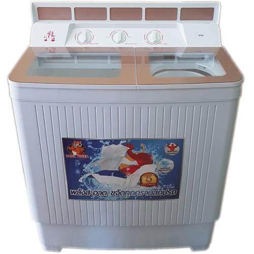 ลดราคาต่ำสุดฉลองยอดขาย เครื่องซักผ้า แอลจี ลดราคา -34% LG เครื่องซักผ้าระบบ Smart Inverter T2311VSAM ความจุ 11 กก. ขายถูกๆ ส่งฟรี