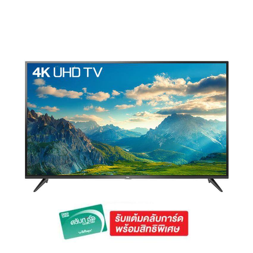 TCL TV UHD LED 43 นิ้ว รุ่น LED43P65US