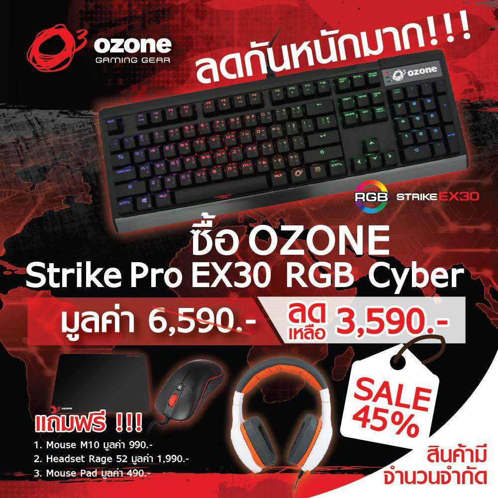 OZONE STRIKE PRO EX30 RGB CYBER GAMING KEYBOARD แถมฟรี MOUSE M10 CYBER + HEADSET RAGA Z52 + MOUSE PAD