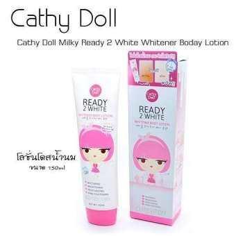 ซื้อที่ไหน Cathy Doll Ready 2 White One Day Whitener Body Lotion โลชั่นโดสน้ำนม 150ml. (1กล่อง)