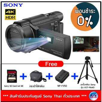 Sony Handycam (4K Camcorder With Projector) รุ่น FDR-AXP55 (Free: Sony SDCard 64GB+Sony Bag+NP-FV50+VCT-R640)