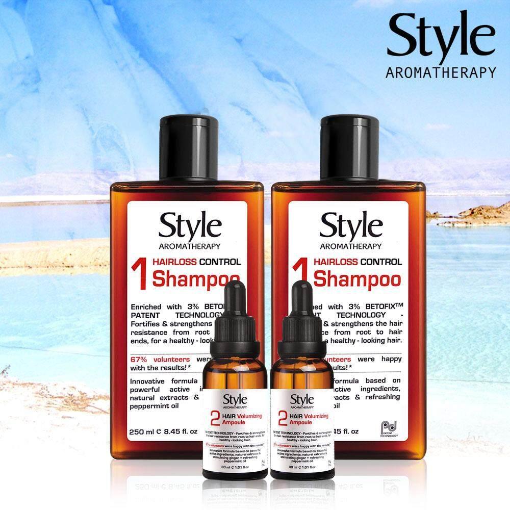 โปรโมชั่น STYLE Double Betofix Shampoo and Ampoule Serum No.STB22FX