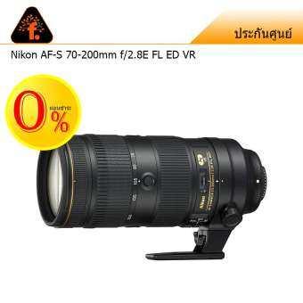 เลนส์กล้อง / เลนส์ Nikon AF-S 70-200mm f/2.8E FL ED VR (รับประกันศูนย์)-