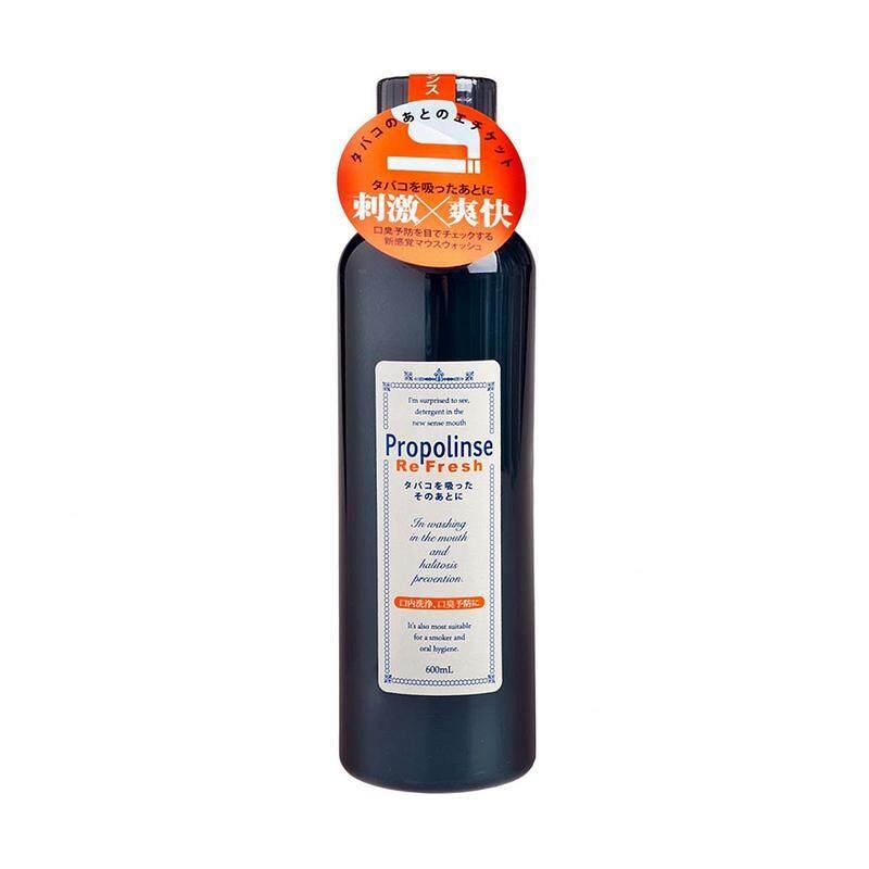 Propolinse Refresh 600 ml. สุดยอดน้ำยาบ้วนปาก สูตรรีเฟรช เย็น สดชื่น นำเข้าจากประเทศญี่ปุ่น ของแท้ 100%